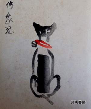 Akutagawa3