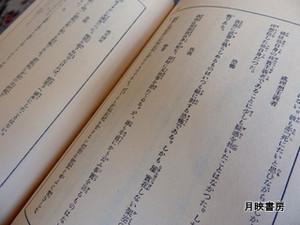 Akutagawa31